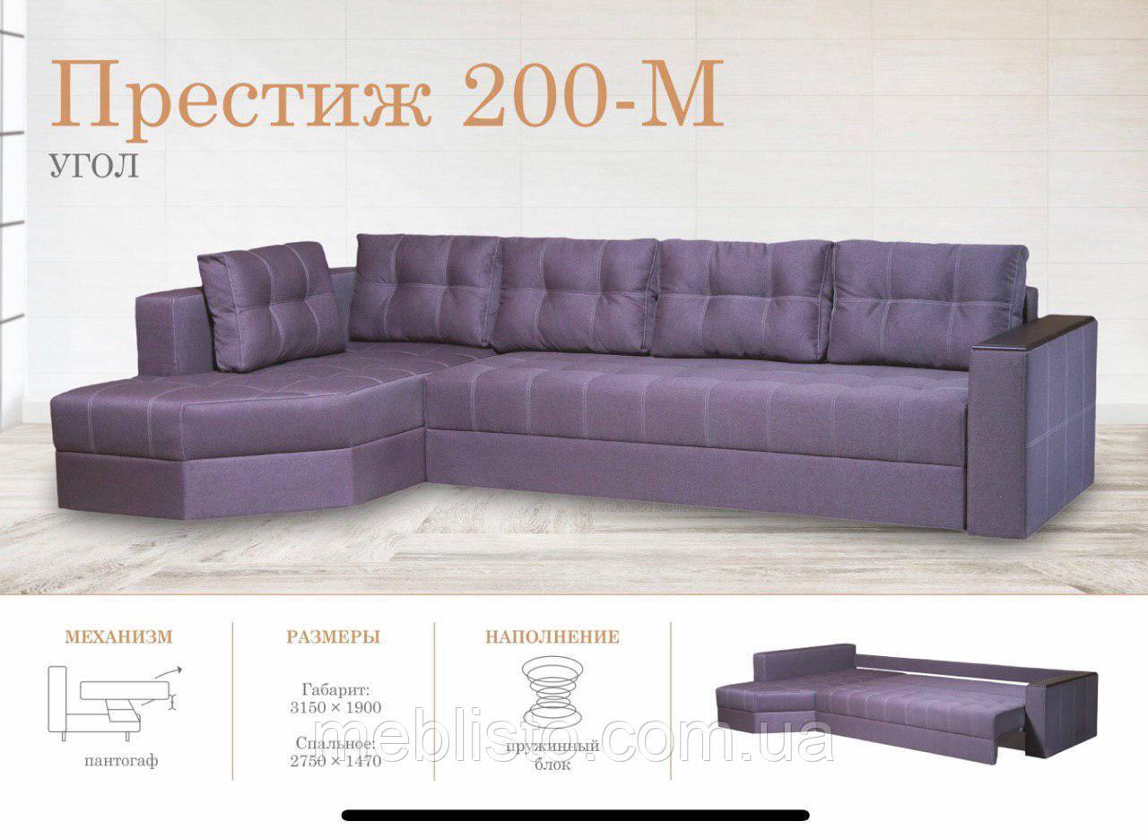 Кутовий диван Престиж м 3.10 на 1.90