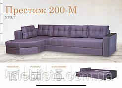 Угловой диван Престиж м 3.10 на 1.90
