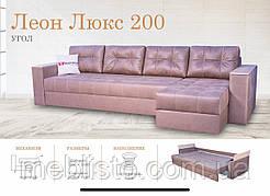 Угловой диван Леон Люкс 200