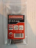 HAISSER Сверло по металлу 2.2 x 27 x 53 мм. уп.10 шт.