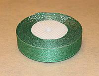 Лента парча 915-22 зелёная 25 мм
