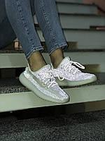Кроссовки женские в стиле Adidas Yeezy 350 static Reflective
