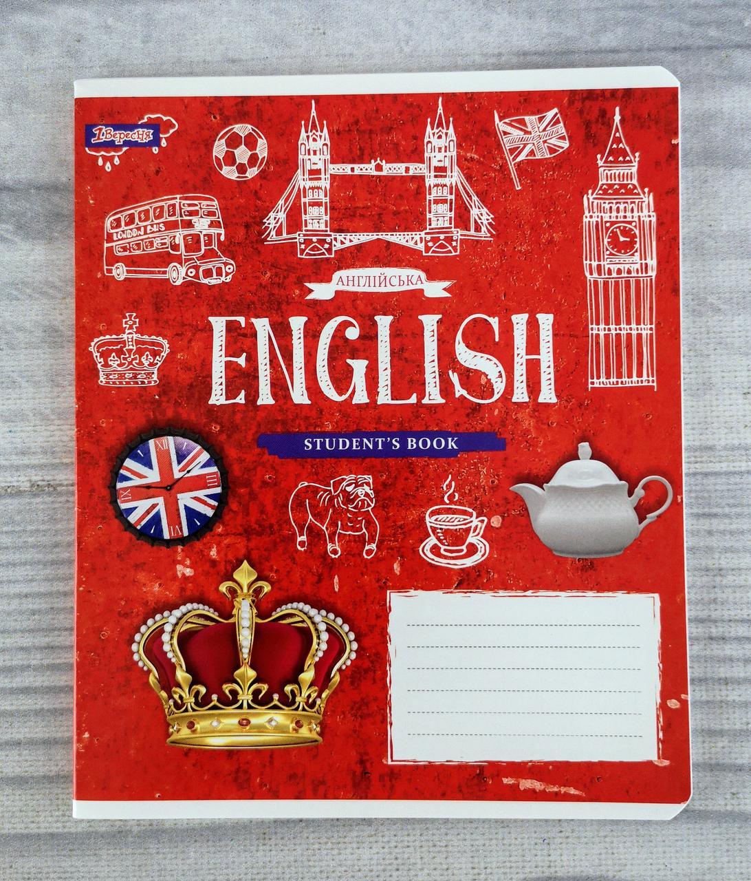 Тетрадь Предметная Английский язык №763157 Chalky линия 28339ФАнг 1 вересня Украина