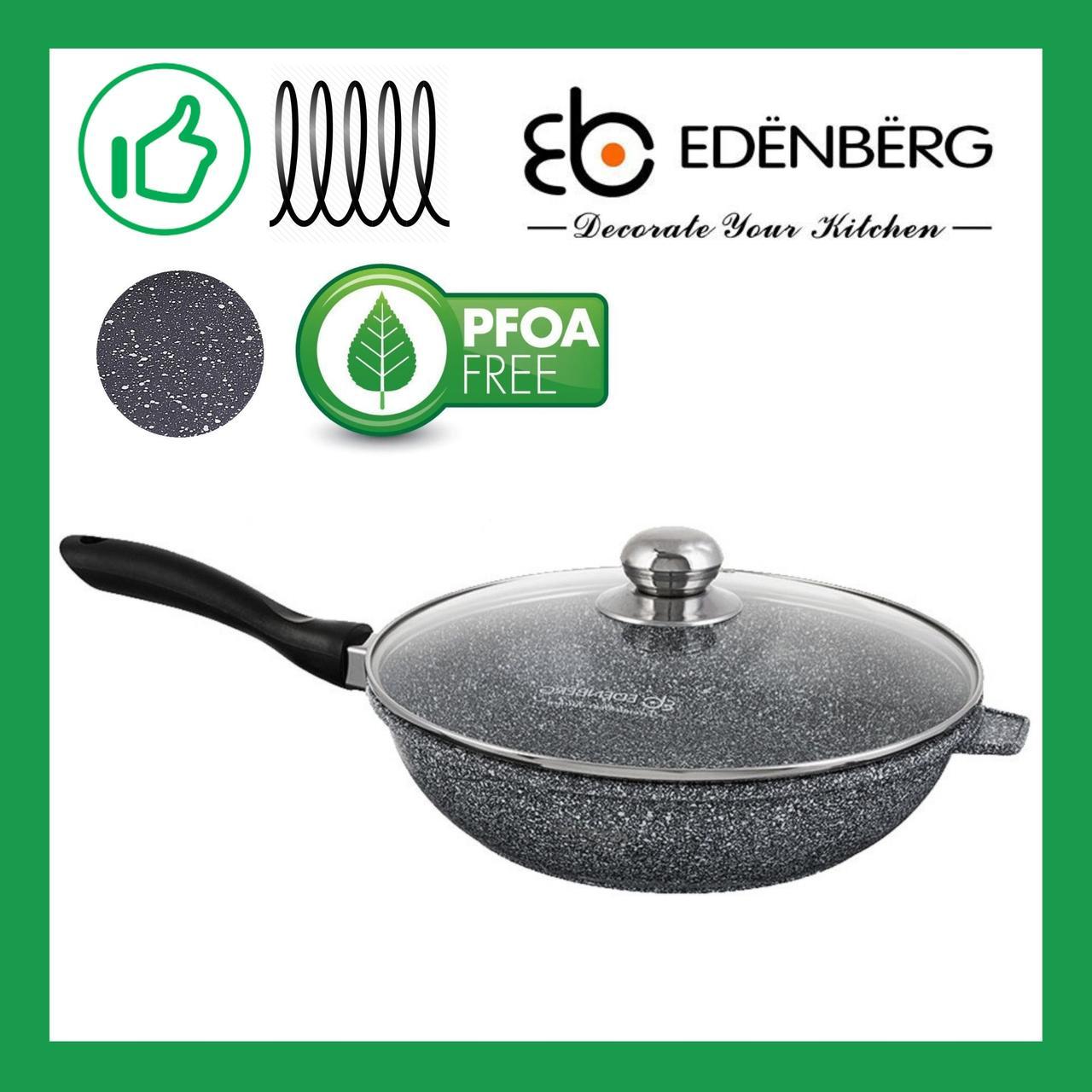 Сковорода Edenberg из литого алюминия с крышкой и мраморным антипригарным покрытием 28 см, 3.4 л (EB-8022)