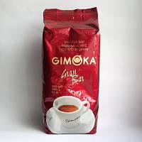 Кофе Gimoka Gran Bar (1000 г) в зернах