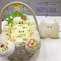 Кокон-гнездышко для новорожденных Happy Luna Совушки