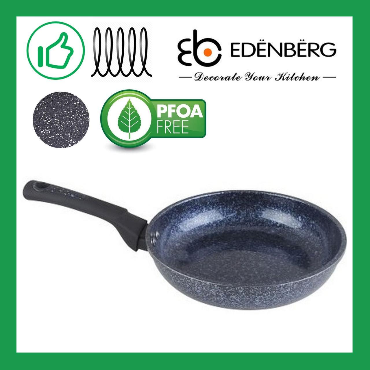 Сковорода Edenberg из литого алюминия с мраморным антипригарным покрытием 24 см Синий (EB-3406BL)