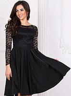 Платье вечернее ( выпускное ) расклешенное ( клеш ) гипюровое мини до колена с длинными рукавами Цвет : Черный Размер : 42 44 46 48 Материал : стрейч