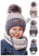 Шапка детская для мальчиков вязка +завязки 48-52 р.р. Украина Оптом D500