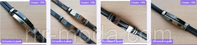 Элитные мужские аксессуары оптом, кожаные браслеты со сталью, фото.