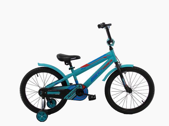 Детский велосипед Crosser JK-711 20'', фото 2