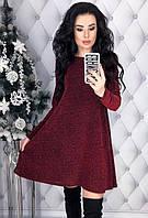 Платье женское мини клешное ( клеш ) с длинными рукавами трикотажное с люрексом Цвет : Бордовый Размер : 42 44 46 48 Материал : трикотаж люрекс