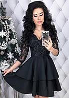 Платье вечернее ( выпускное ) расклешенное стильное гипюровое ( клешное клеш ) Цвет : Черный Размер : 42 44 46 48 Материал : Гипюр костюмка хлопок