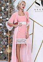 Платье + болеро вечернее ( выпускное ) короткое с поясом , юбка длинная в пол , съемное болеро Цвет : Персиковый ( розовый ) Размер : 42 - 46 (