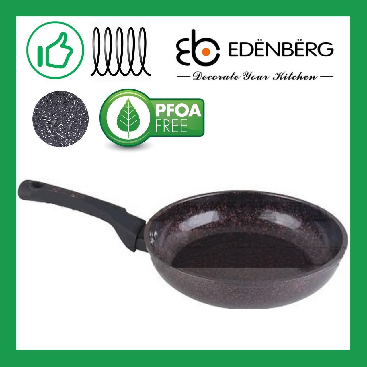 Сковорода Edenberg из литого алюминия с мраморным антипригарным покрытием 24 см Красный (EB-3406R)
