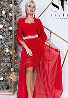 Платье + болеро вечернее ( выпускное ) короткое с поясом , юбка длинная в пол , съемное болеро Цвет : Красный Размеры : 42 - 46 ( универсал ) Материал