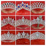 Золотые свадебные короны, диадемы с цветными камнями оптом в Украине!