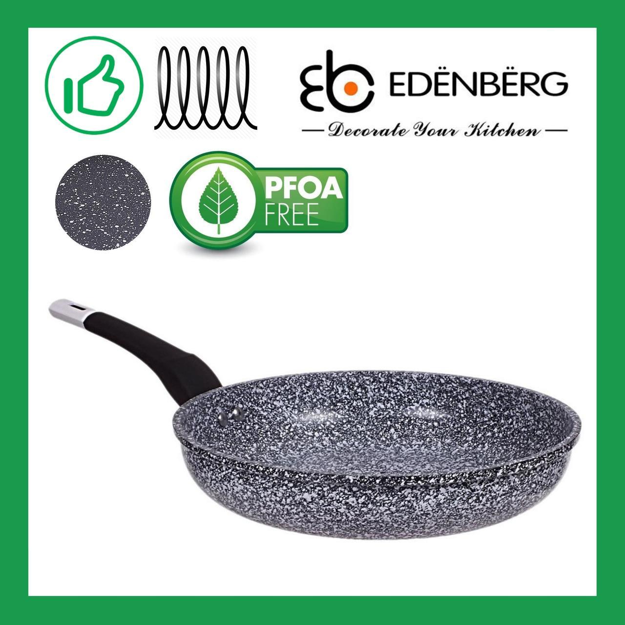 Сковорода Edenberg з литого алюмінію з гранітним антипригарним покриттям 22 см (EB-9153)