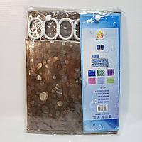 """Шторка для ванной 3D голограмма """"Камни"""" (Коричневый цвет)"""