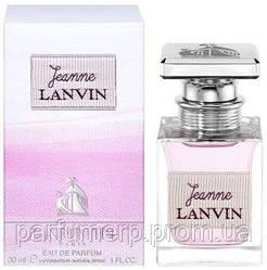 Lanvin Jeanne (30мл), Женская Парфюмированная вода  - Оригинал!