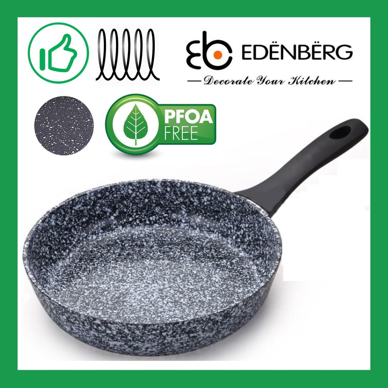 Сковорода антипригарная 22 см алюминий литой Edenberg (EB-3432)