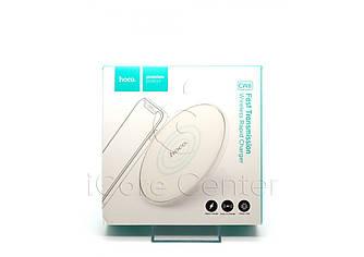 Швидка бездротова зарядка Hoco CW6 Homey wireless charge Білий (white)
