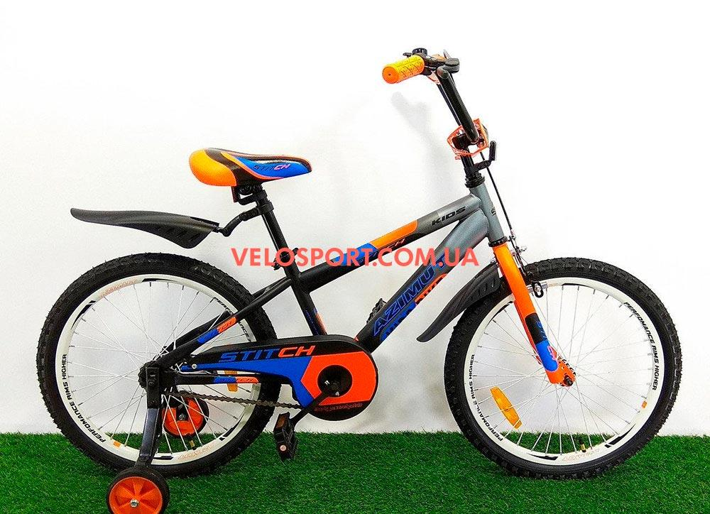 Детский велосипед Azimut Stitch 20 дюймов серый