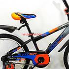 Детский велосипед Azimut Stitch 20 дюймов серый, фото 4