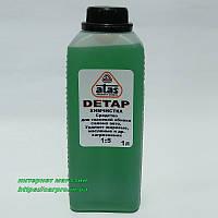 Очиститель тканевого покрытия, химчистка салона ATAS DETAP концентрат 1л.