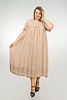 Платье бежевое с рукавом, большой размер, на 56-66 размеры, фото 1
