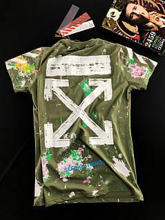 Модная молодёжная  футболка  ОФФ S, M, L, XL, XXL, фото 2