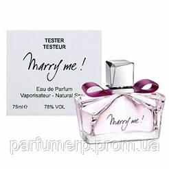 Lanvin Marry Me (75мл), Женская Парфюмированная вода Тестер - Оригинал!
