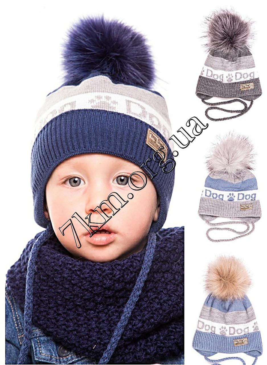 Шапка детская для мальчиков вязка +завязки 44-48 р.р. Украина Оптом D503