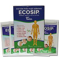 Лечебный пластырь Ecosip на травах и натуральных растениях 5шт (Вьетнам)