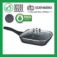 Сковорода гриль Edenberg из литого алюминия с крышкой и мраморным антипригарным покрытием 24 см (EB-3309)