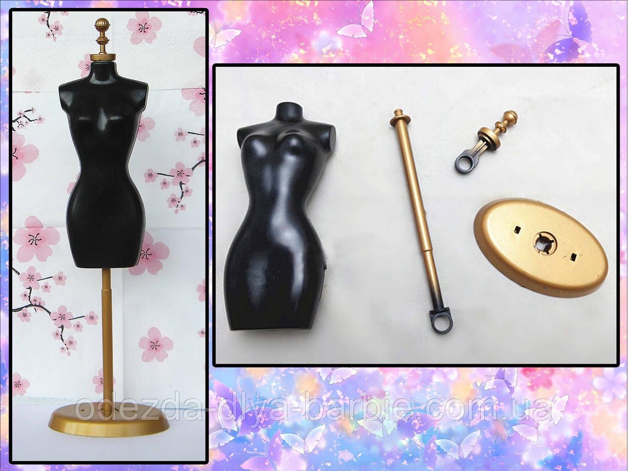 Аксессуары для кукол - манекен для одежды