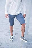 Чоловічі шорти бавовна брендові Томмі Хілфігер сіро-сині