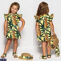 Платье детское летнее BH-3616 размер 92-122 см.