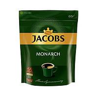 КАВА JACOBS MONARCH (60 Г) РОЗЧИННА