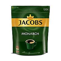 КАВА JACOBS MONARCH (120 Г) РОЗЧИННА