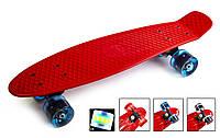 Детский Скейт ПенниБорд Красный. (светящиеся колеса +30 грн)
