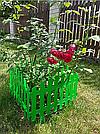 Заборчик для газона 45см секция, фото 2