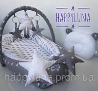Кокон-гнездышко для новорожденных Happy Luna Звездочки 2