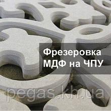 Фрезерування МДФ, фасади з МДФ на ЧПУ