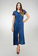Длинное синее платье - халат, Индия, на 48-50 размер, фото 1