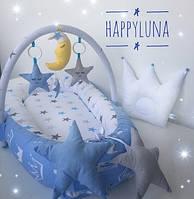 Кокон-гнездышко для новорожденных Happy Luna Звезды короны