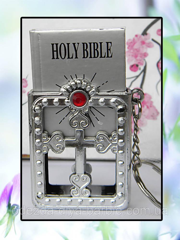 Аксессуары для кукол - мини библия серебряная