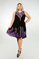 Уценка! Сарафан-разлетайка черный с фиолетовым батиком, на 50-58 размеры, фото 1