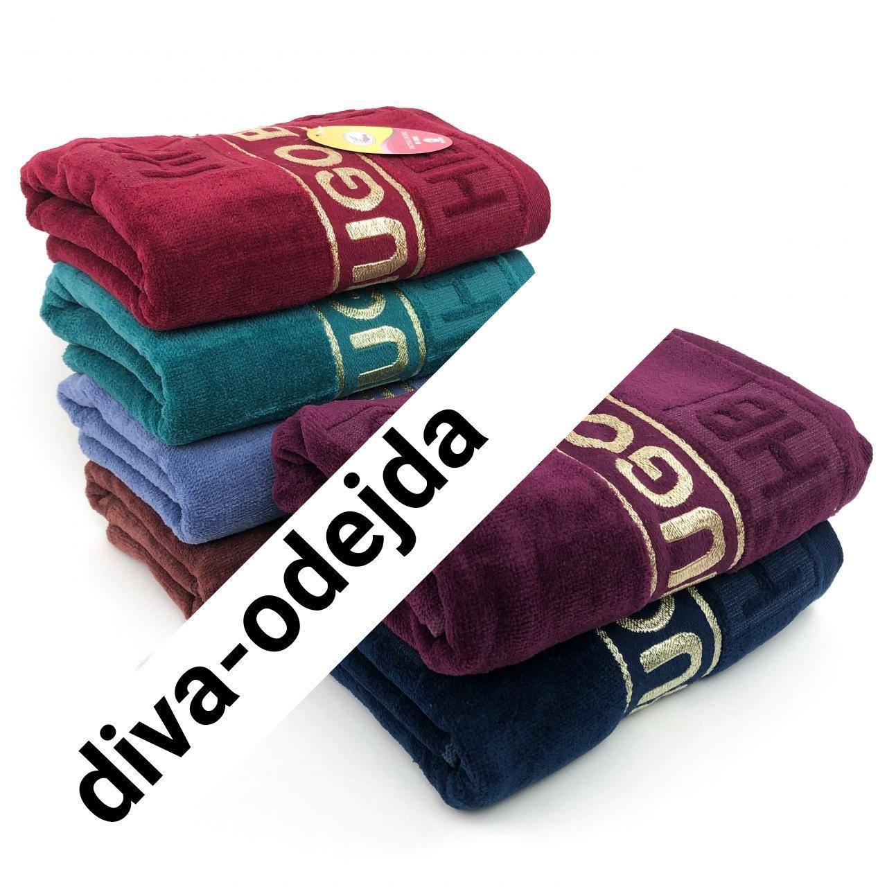 Качественное банное полотенце. Размер:1,4 x 0,7