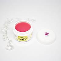 Крем-гель Liquid Pink, 30 мл, 50 мл, NailApex